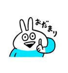ウザいウザギのスタンプ(個別スタンプ:12)