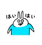 ウザいウザギのスタンプ(個別スタンプ:15)