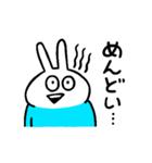 ウザいウザギのスタンプ(個別スタンプ:20)