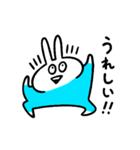 ウザいウザギのスタンプ(個別スタンプ:24)