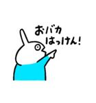 ウザいウザギのスタンプ(個別スタンプ:29)