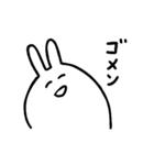 ウザいウザギのスタンプ(個別スタンプ:31)