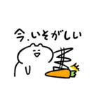 ウザいウザギのスタンプ(個別スタンプ:35)