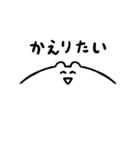 ウザいウザギのスタンプ(個別スタンプ:36)