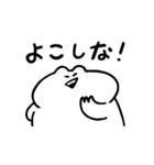 ウザいウザギのスタンプ(個別スタンプ:37)