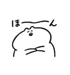 ウザいウザギのスタンプ(個別スタンプ:39)