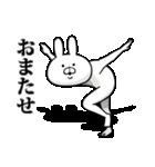 カワイイを卒業したウサギ(個別スタンプ:14)