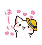 だいすきネコちゃん5(個別スタンプ:01)