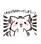 だいすきネコちゃん5(個別スタンプ:03)