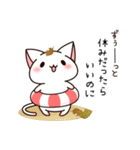 だいすきネコちゃん5(個別スタンプ:04)