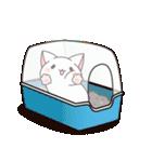 だいすきネコちゃん5(個別スタンプ:05)