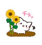 だいすきネコちゃん5(個別スタンプ:06)