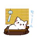 だいすきネコちゃん5(個別スタンプ:08)