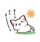 だいすきネコちゃん5(個別スタンプ:09)