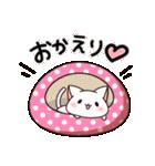 だいすきネコちゃん5(個別スタンプ:13)