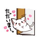 だいすきネコちゃん5(個別スタンプ:14)