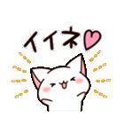 だいすきネコちゃん5(個別スタンプ:15)