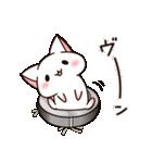だいすきネコちゃん5(個別スタンプ:17)