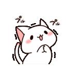 だいすきネコちゃん5(個別スタンプ:19)