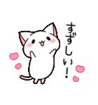 だいすきネコちゃん5(個別スタンプ:20)