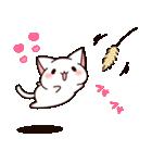 だいすきネコちゃん5(個別スタンプ:21)