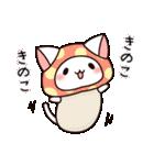 だいすきネコちゃん5(個別スタンプ:23)