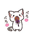 だいすきネコちゃん5(個別スタンプ:27)