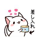 だいすきネコちゃん5(個別スタンプ:29)