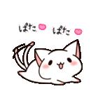 だいすきネコちゃん5(個別スタンプ:30)