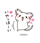 だいすきネコちゃん5(個別スタンプ:31)