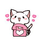 だいすきネコちゃん5(個別スタンプ:33)