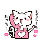 だいすきネコちゃん5(個別スタンプ:34)