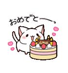 だいすきネコちゃん5(個別スタンプ:35)