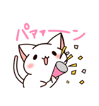 だいすきネコちゃん5(個別スタンプ:36)