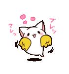 だいすきネコちゃん5(個別スタンプ:37)