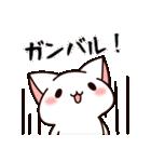 だいすきネコちゃん5(個別スタンプ:38)