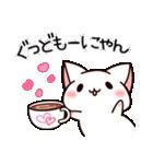 だいすきネコちゃん5(個別スタンプ:39)