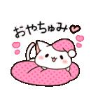 だいすきネコちゃん5(個別スタンプ:40)