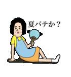 母からメッセージ 7 【夏の終わりの母】(個別スタンプ:13)
