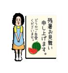母からメッセージ 7 【夏の終わりの母】(個別スタンプ:14)
