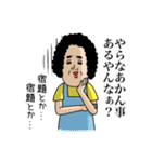 母からメッセージ 7 【夏の終わりの母】(個別スタンプ:19)