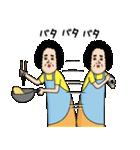 母からメッセージ 7 【夏の終わりの母】(個別スタンプ:23)