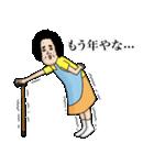 母からメッセージ 7 【夏の終わりの母】(個別スタンプ:26)