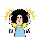 母からメッセージ 7 【夏の終わりの母】(個別スタンプ:28)