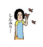 母からメッセージ 7 【夏の終わりの母】(個別スタンプ:35)