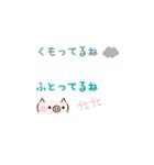 ちょい動く子ブタの顔文字2(個別スタンプ:07)