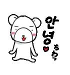 ペンのための韓国語&日本語スタンプ ver.2(個別スタンプ:01)