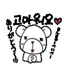 ペンのための韓国語&日本語スタンプ ver.2(個別スタンプ:03)