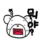 ペンのための韓国語&日本語スタンプ ver.2(個別スタンプ:05)