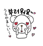ペンのための韓国語&日本語スタンプ ver.2(個別スタンプ:06)